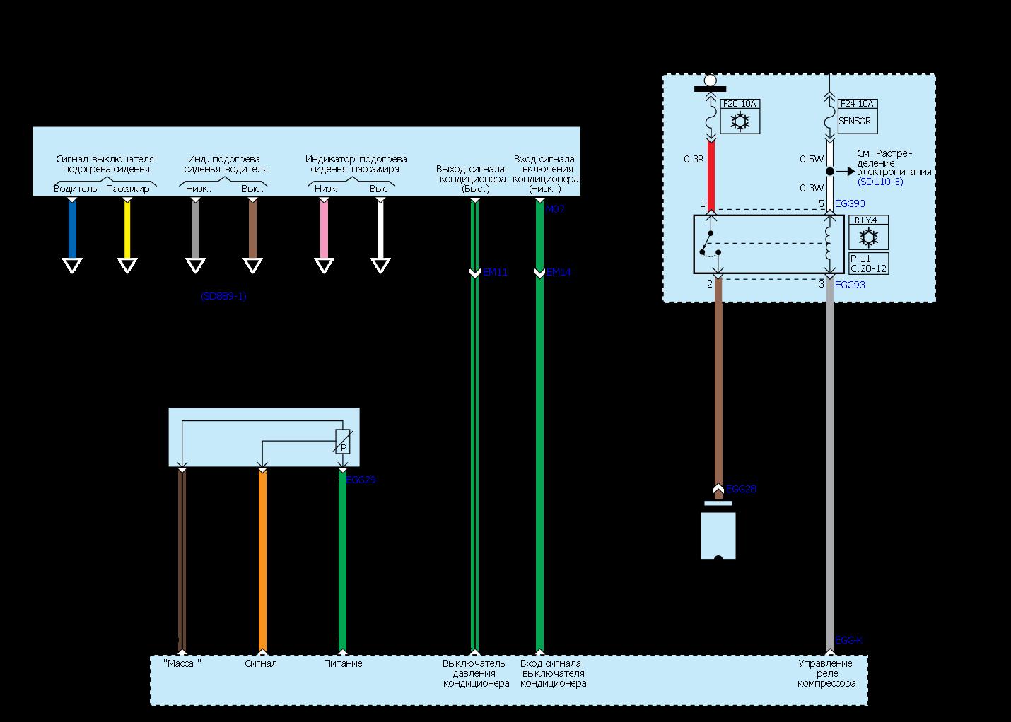 Электрическая схема хендай солярис фото 821