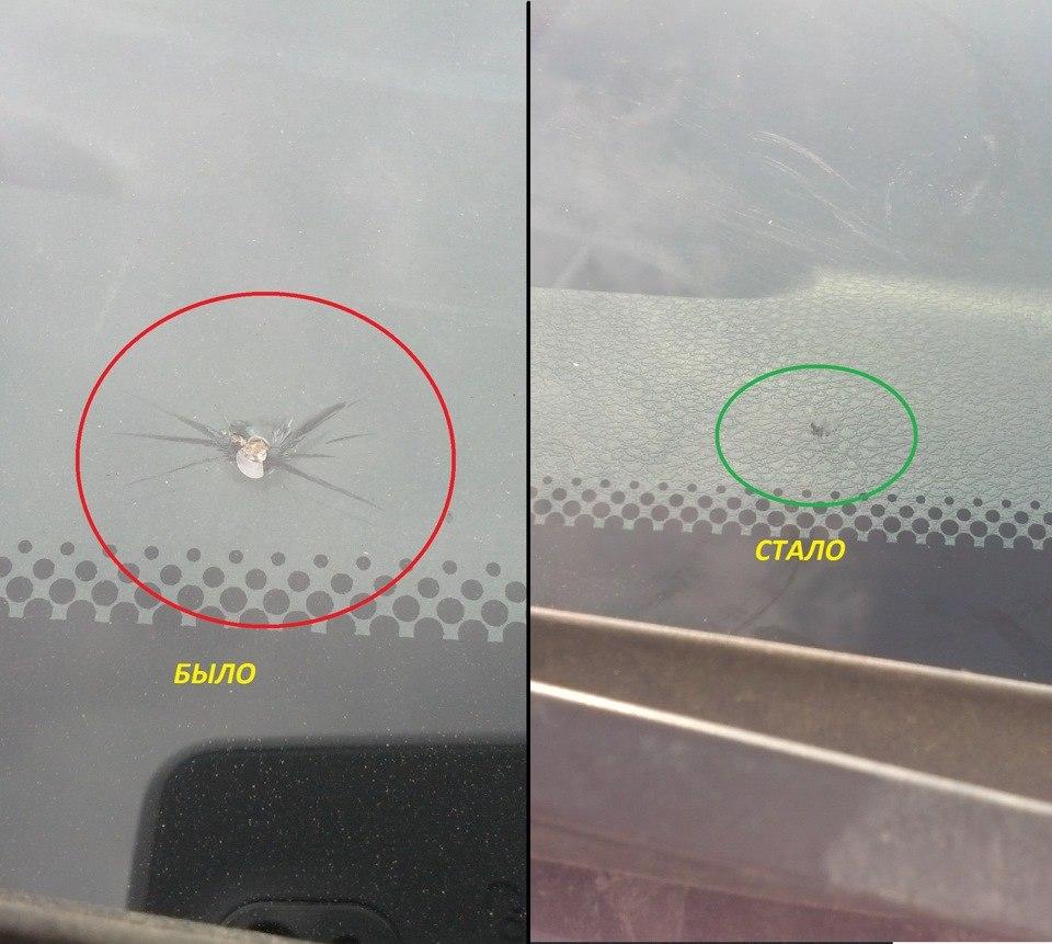 Ремонт сколов на лобовом стекле – особенности проведения работ