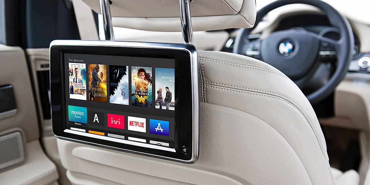 Подключение Apple TV к штатному монитору BMW