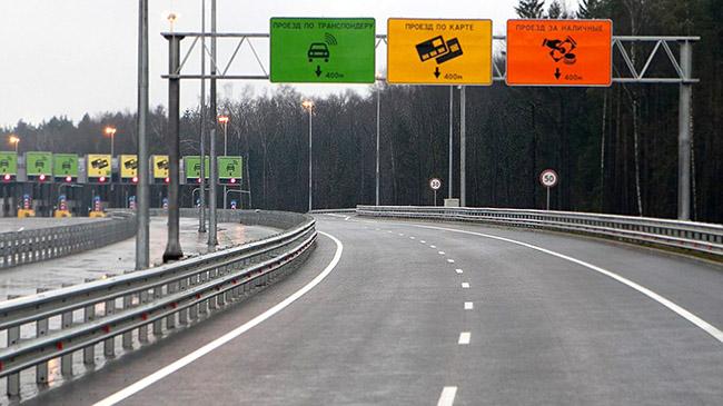 Факторы в пользу выбора платных автодорог