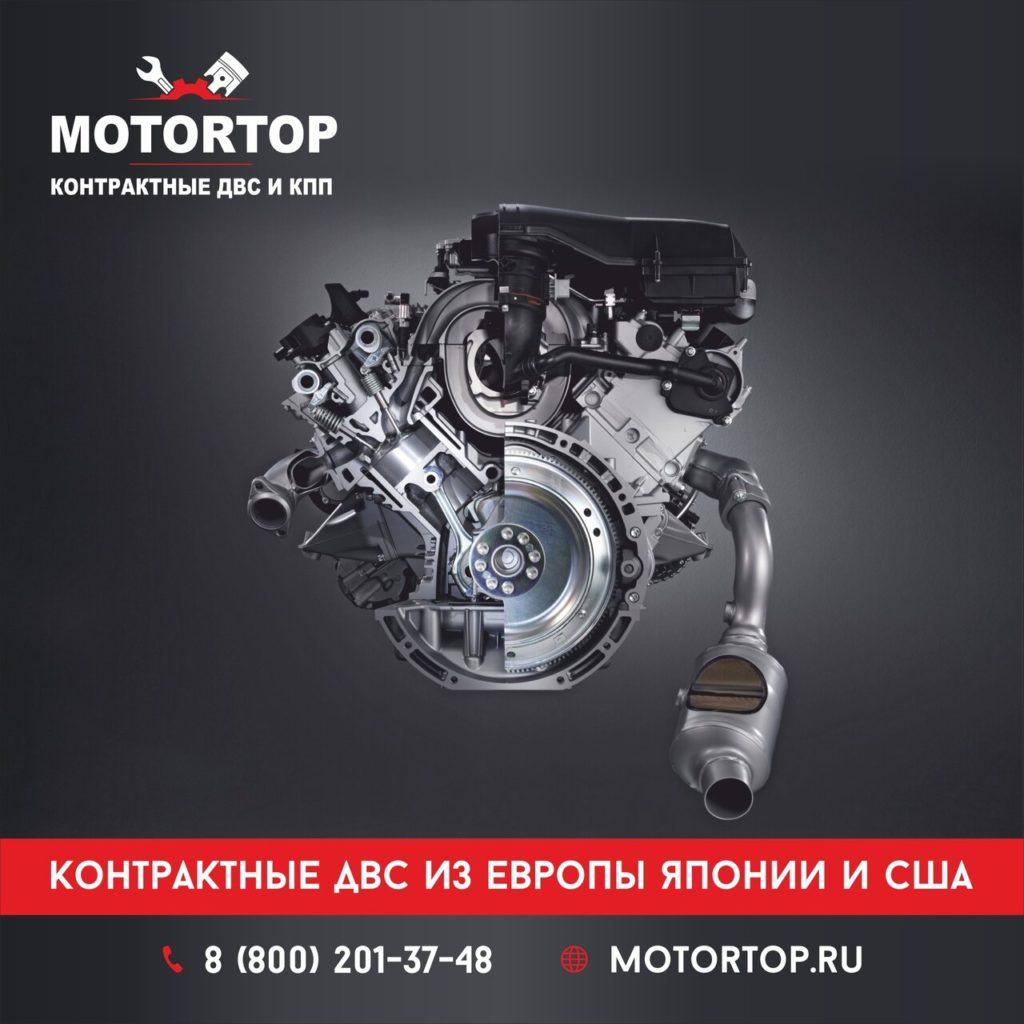 Контрактный двигатель  для Hyundai