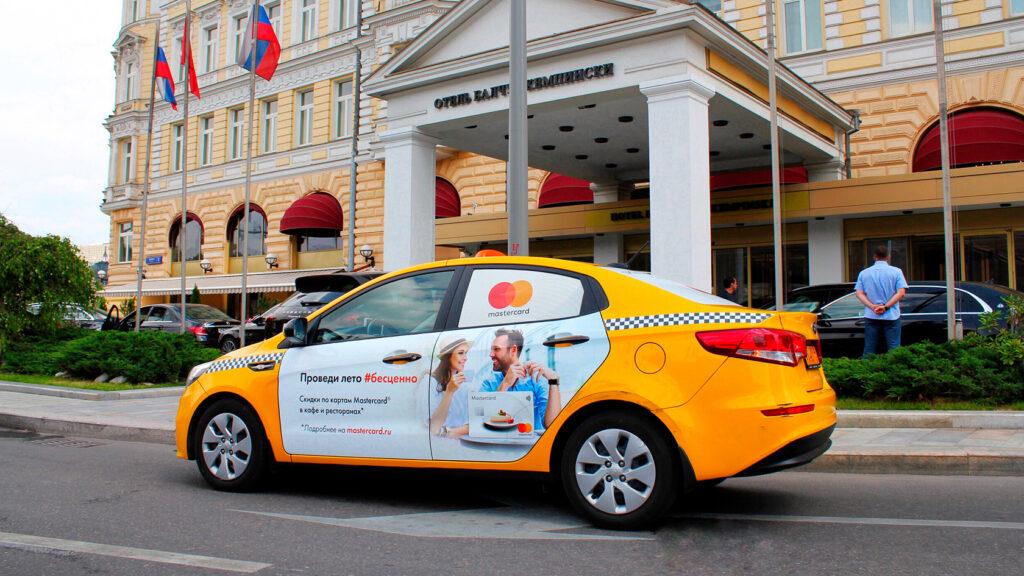 Руководство по рекламе такси